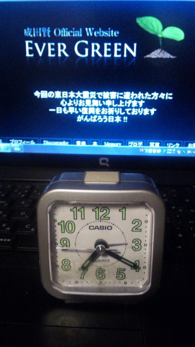 7:20_20110730