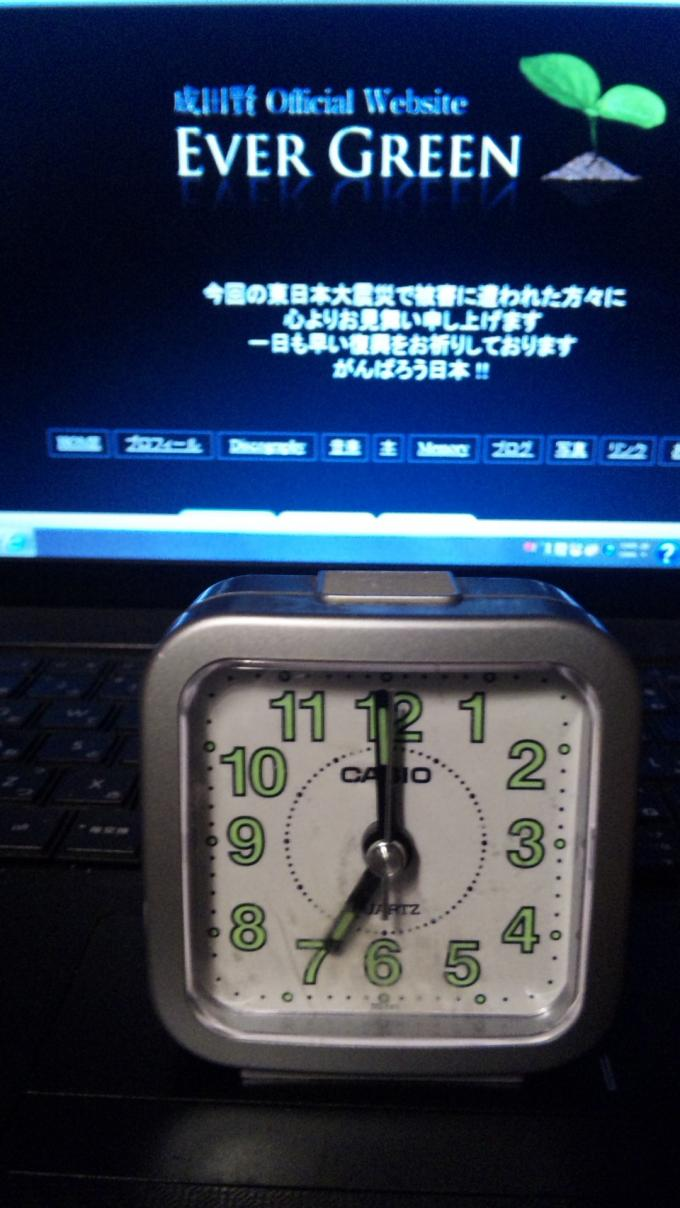 7 : 0 0  JUST_20111129