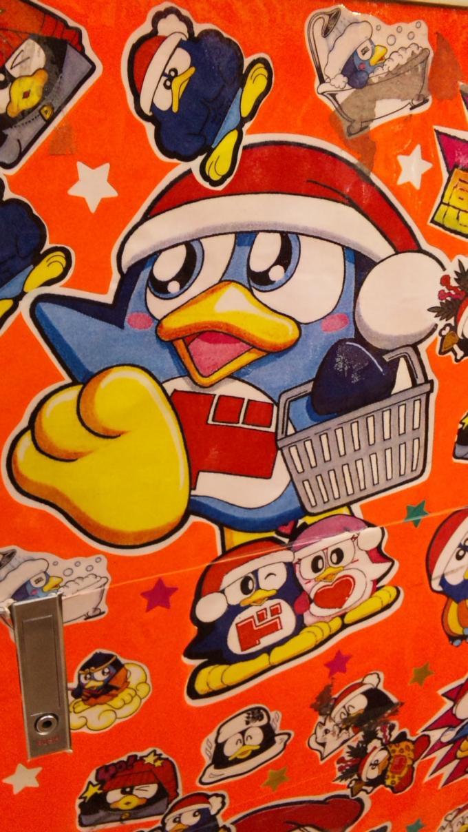 DONKI・HOTE_20120126