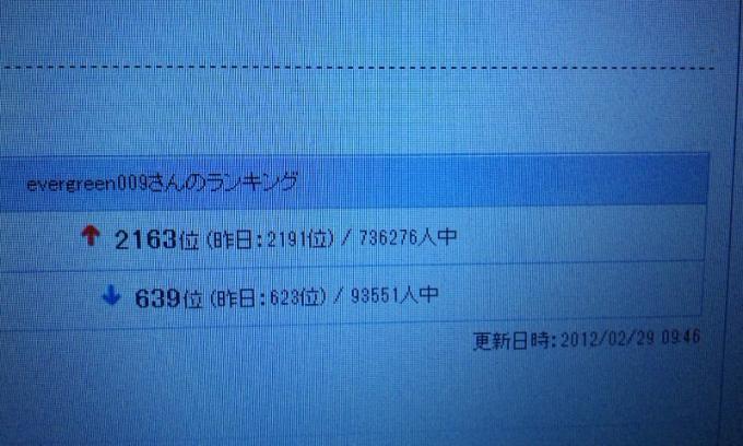 HP・・4_convert_20120229184732
