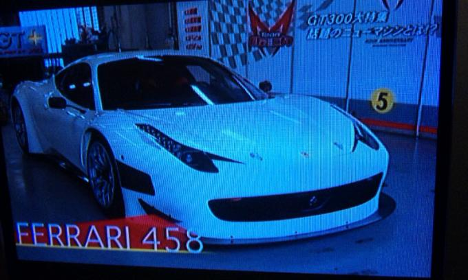 Ferrari   458_20120304 border=