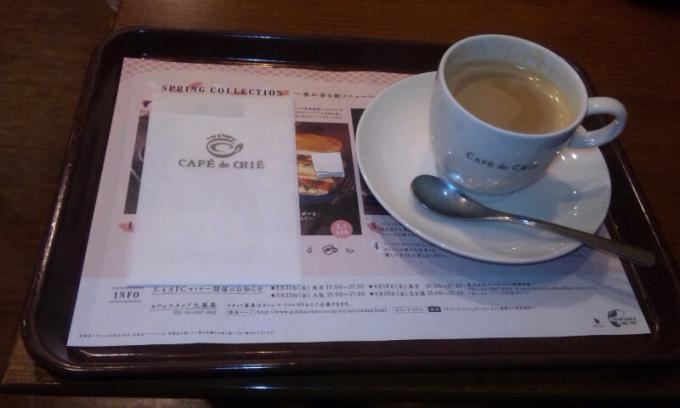CAFE  de  CRIE_20120310