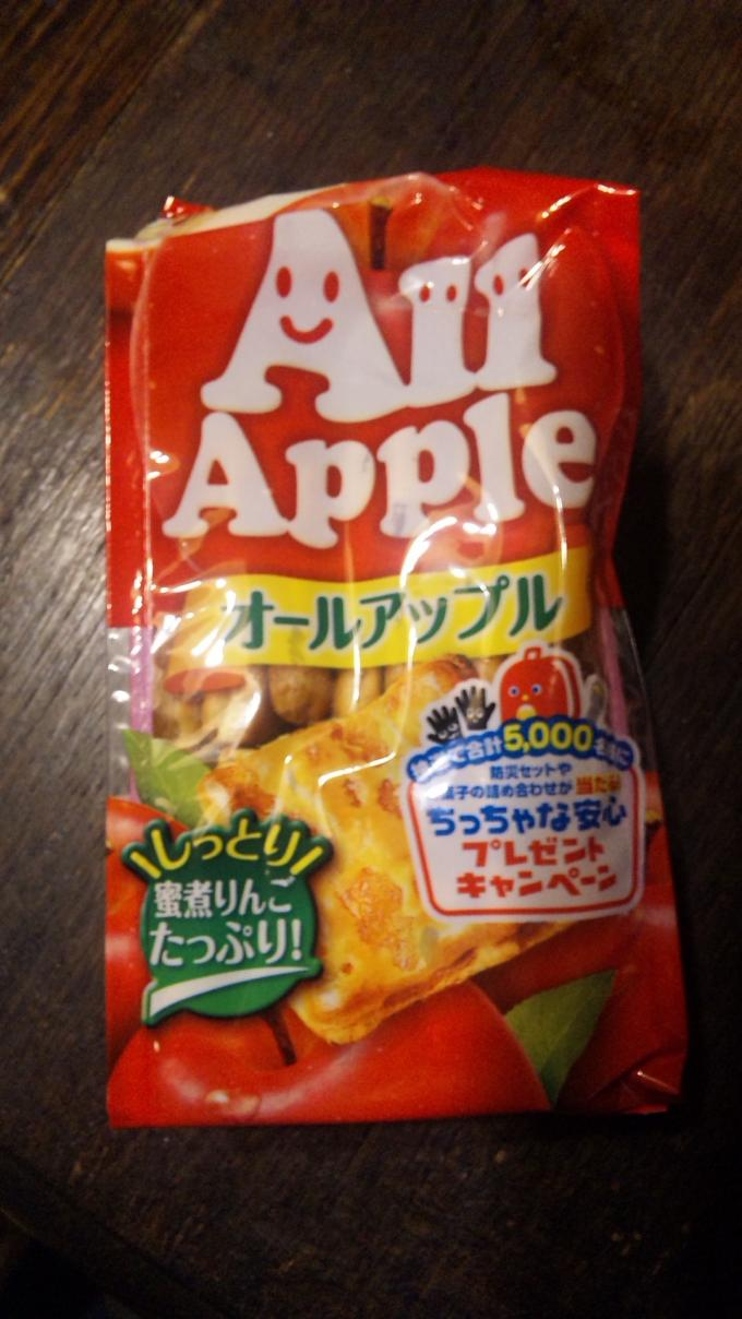 All   Apple_20120215