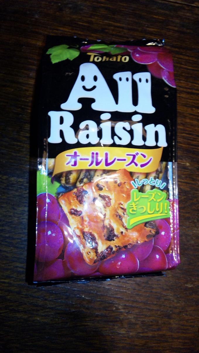 ALL   RAISIN_20120126