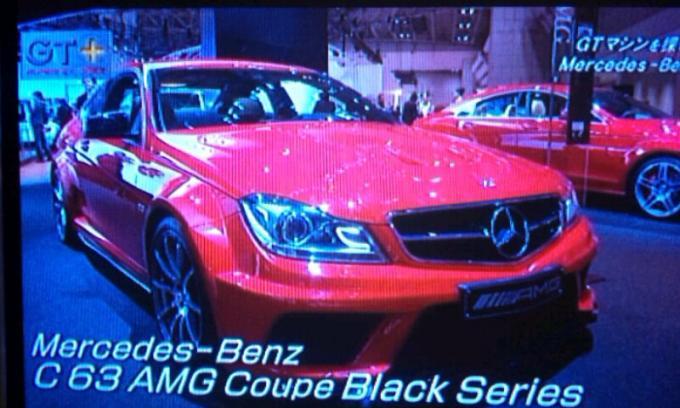 C 63 AMG Coupe_convert_20120116183733.jpg