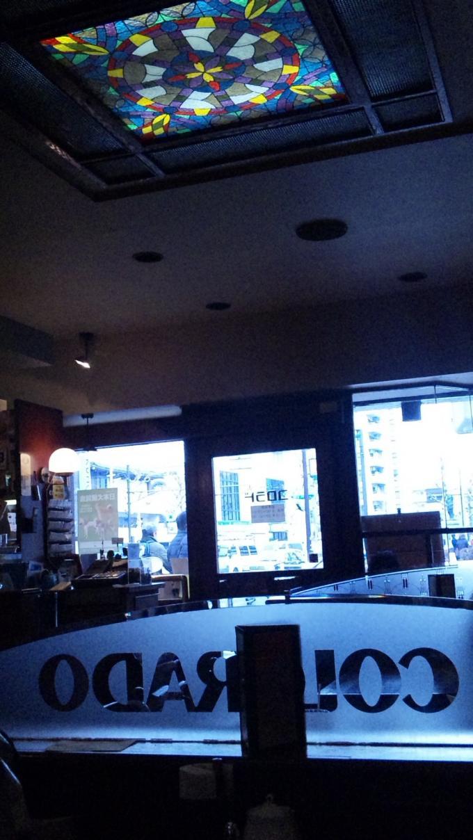 COLORADO_20120123
