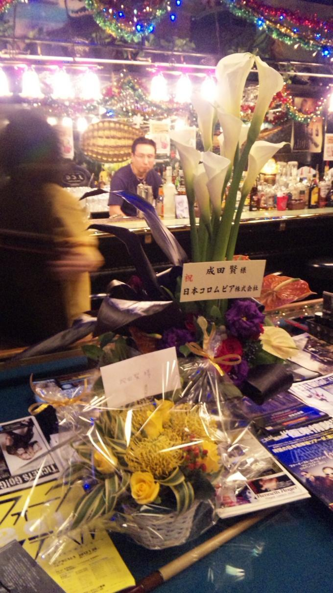 Flowers_20111220