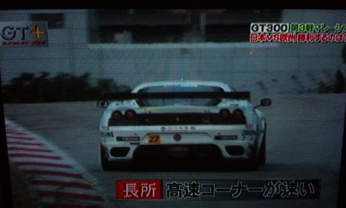 GT300  FERRARI_20110711