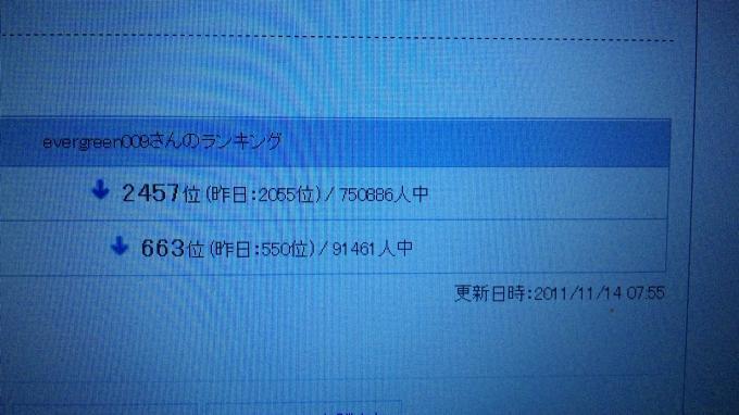 HP_20111114