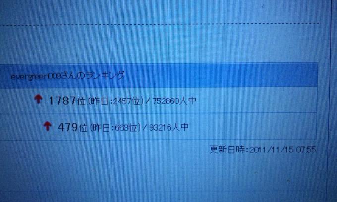 HP_20111115