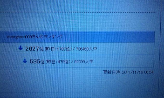 HP_20111116