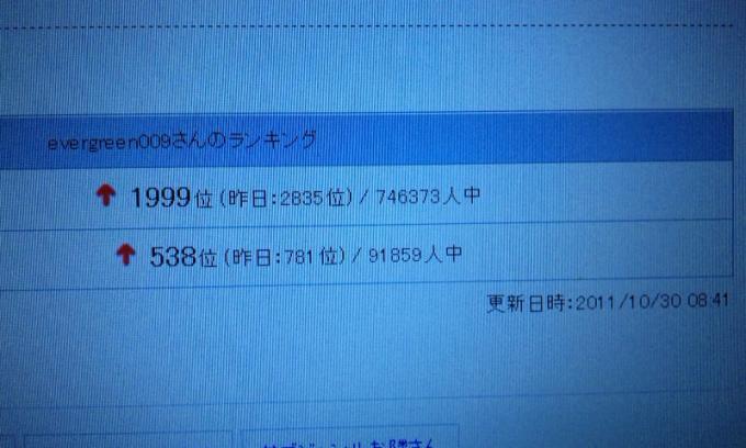 HP_20111030