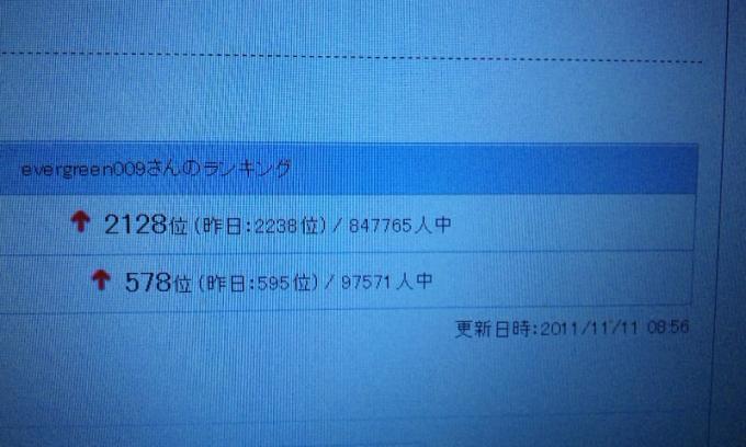 HP_20111111