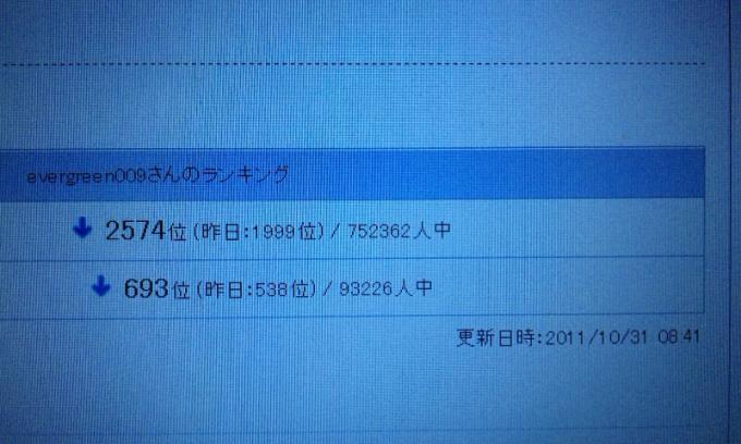 HP_20111031