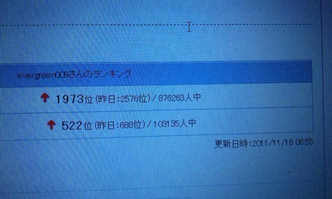 HP_20111118