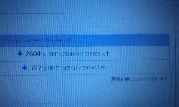 HP_20111103