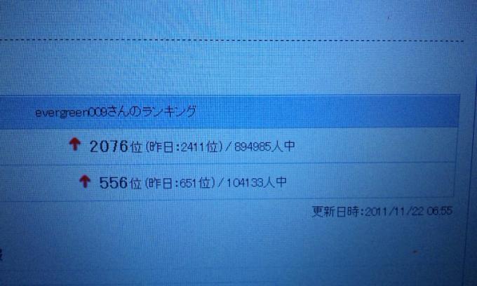 HP_20111122