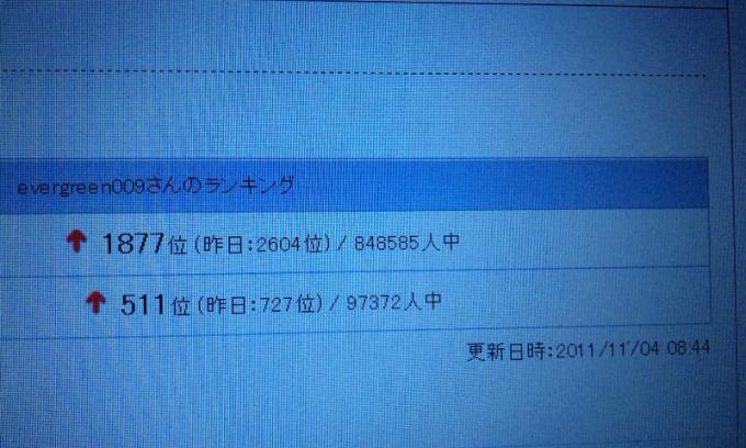 HP_20111104