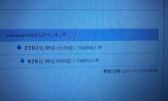 HP_20111123