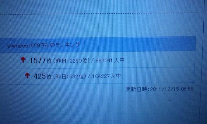 HP+37_convert_20111216190340.jpg
