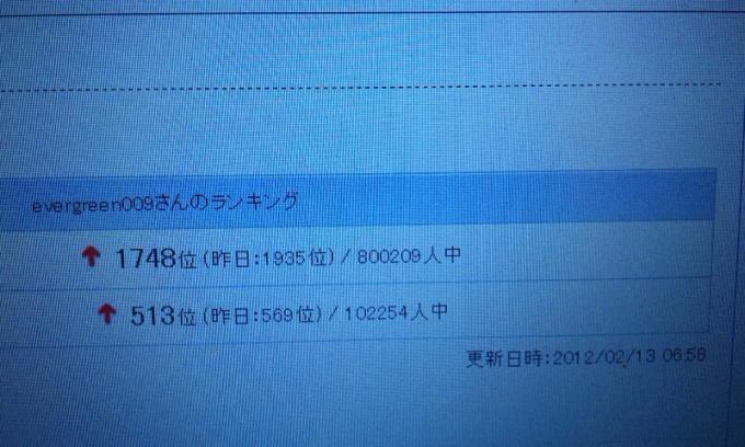 HP+3_convert_20120213190327.jpg