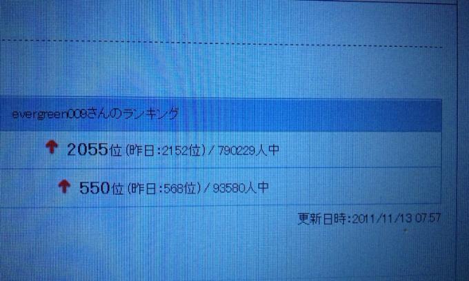 HP_20111113