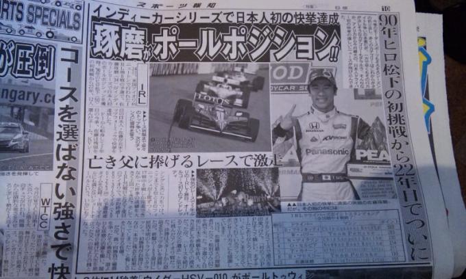 NEWS PAPER_20110630