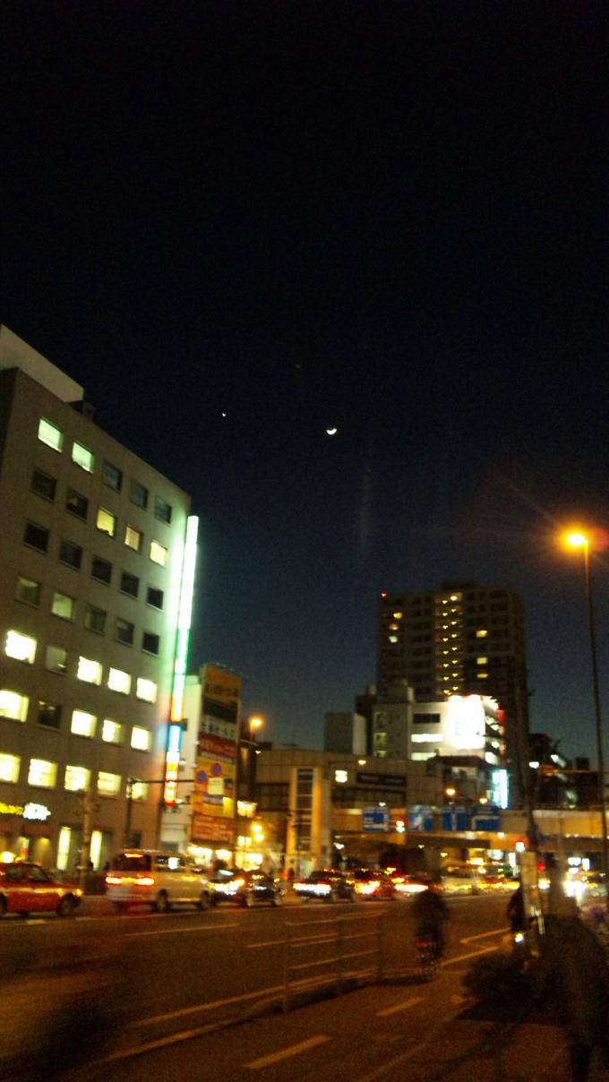 SKY_20120126