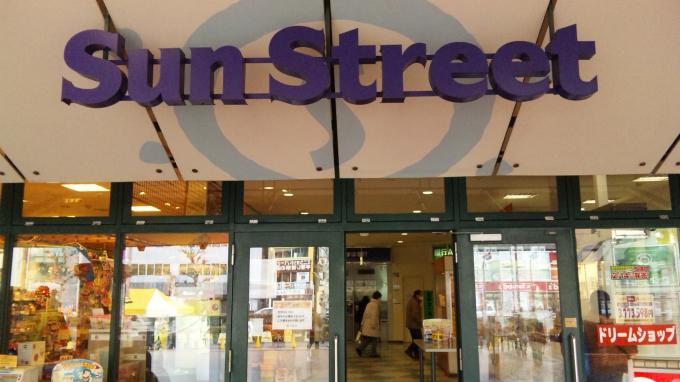 SUN   STREET_20120217