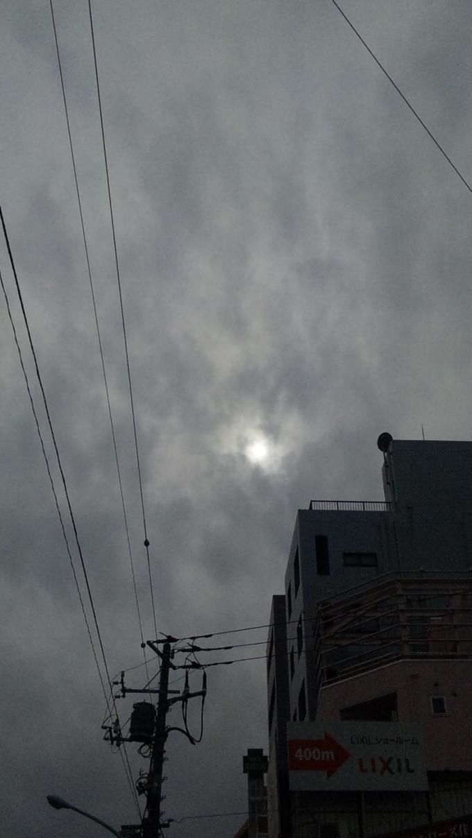 SUN_20120116