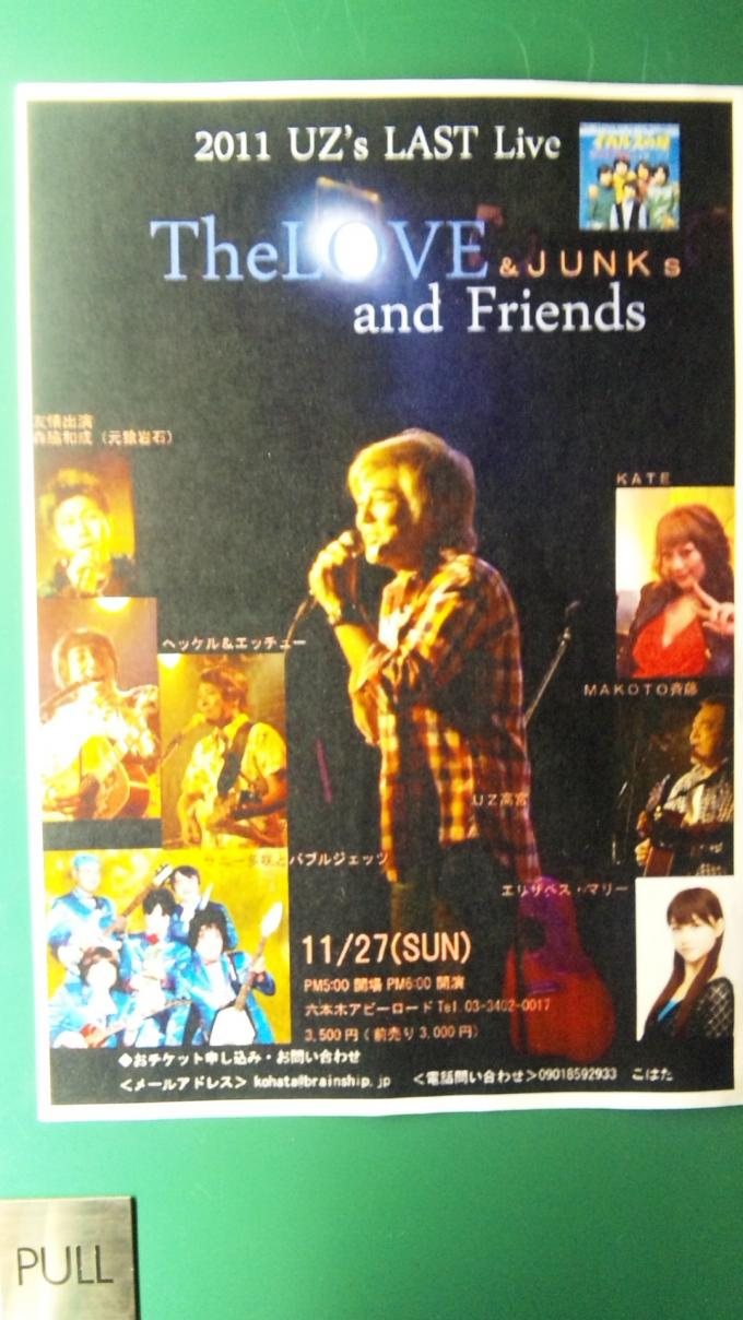 The   LOVE_20111127