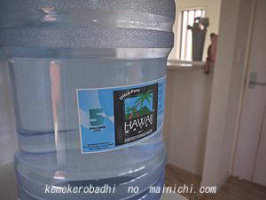 water2011.jpg