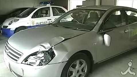 ひき逃げ犯 舛田光男牧師の車
