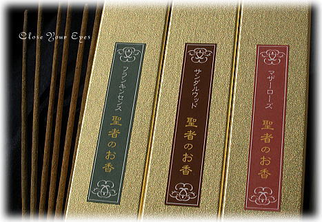 seijaokou-set-image1.jpg