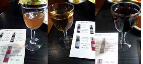 4月ワイン会3種