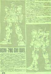 GM QUELスジ彫り計画