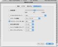 スクリーンショット(2011-11-02 11.20.51)