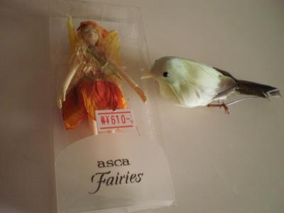 妖精と小鳥
