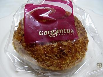 ガルガンチュワ(Gargantua)のカレーパン