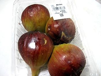スーパーで見つけた国産の無花果
