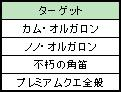img_update16_07.jpg