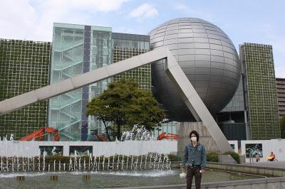 名古屋市科学館(白川公園側)