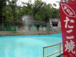 日本平動物園 (3)