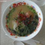 伊豆三津シーパラダイス (2)