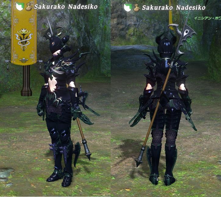 竜騎士・桜子