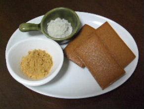 塩キャラメル  No.3