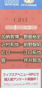 2_20120213114115.jpg