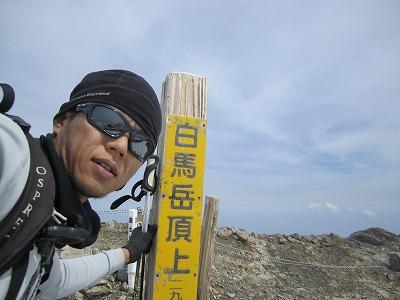 白馬岳山頂にて。