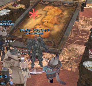 TERA_ScreenShot_20110814_150301.jpg