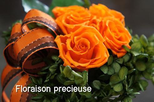 オレンジリボン3